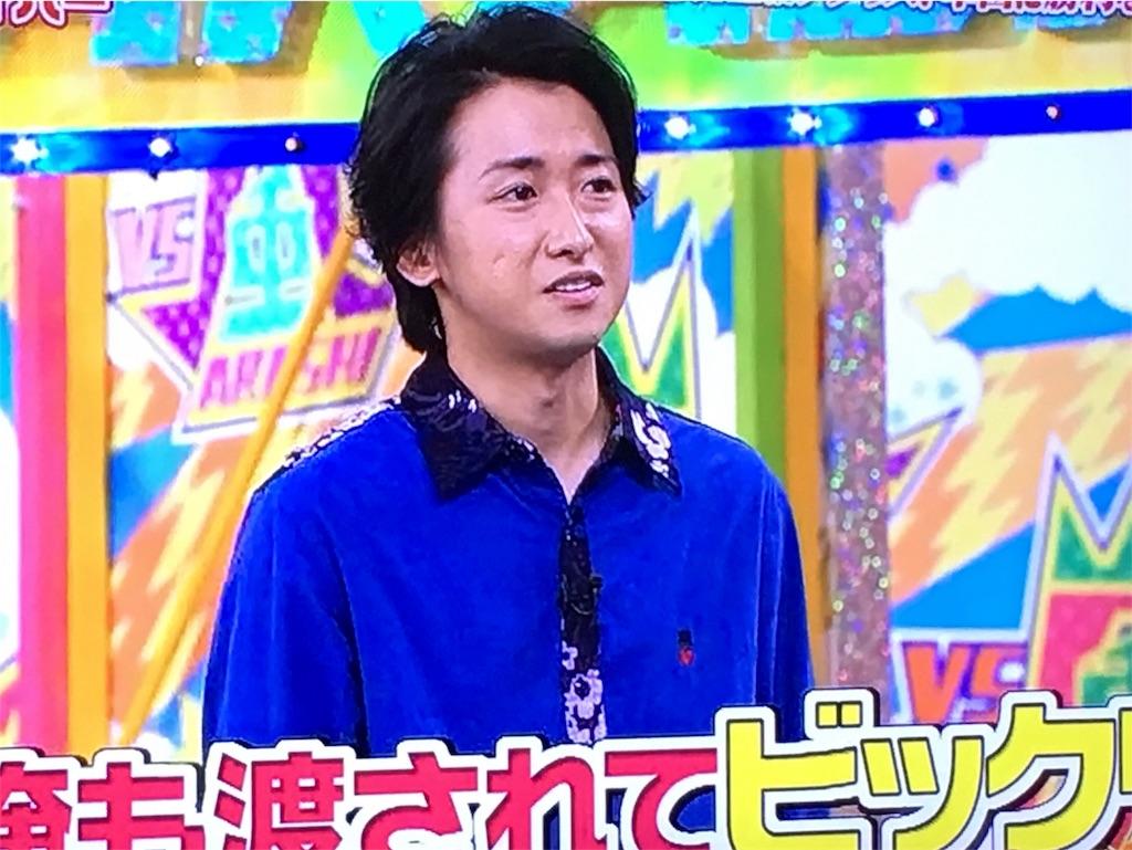 f:id:kazanehime:20161028192151j:image