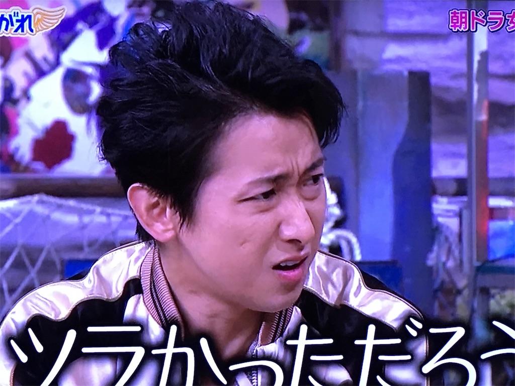 f:id:kazanehime:20161030140151j:image