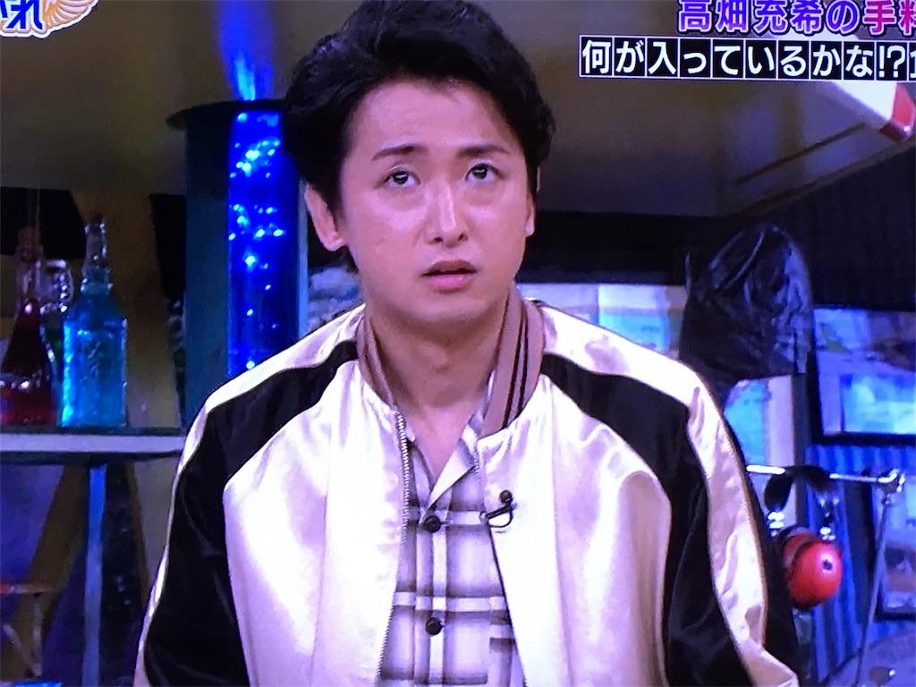 f:id:kazanehime:20161030140217j:image