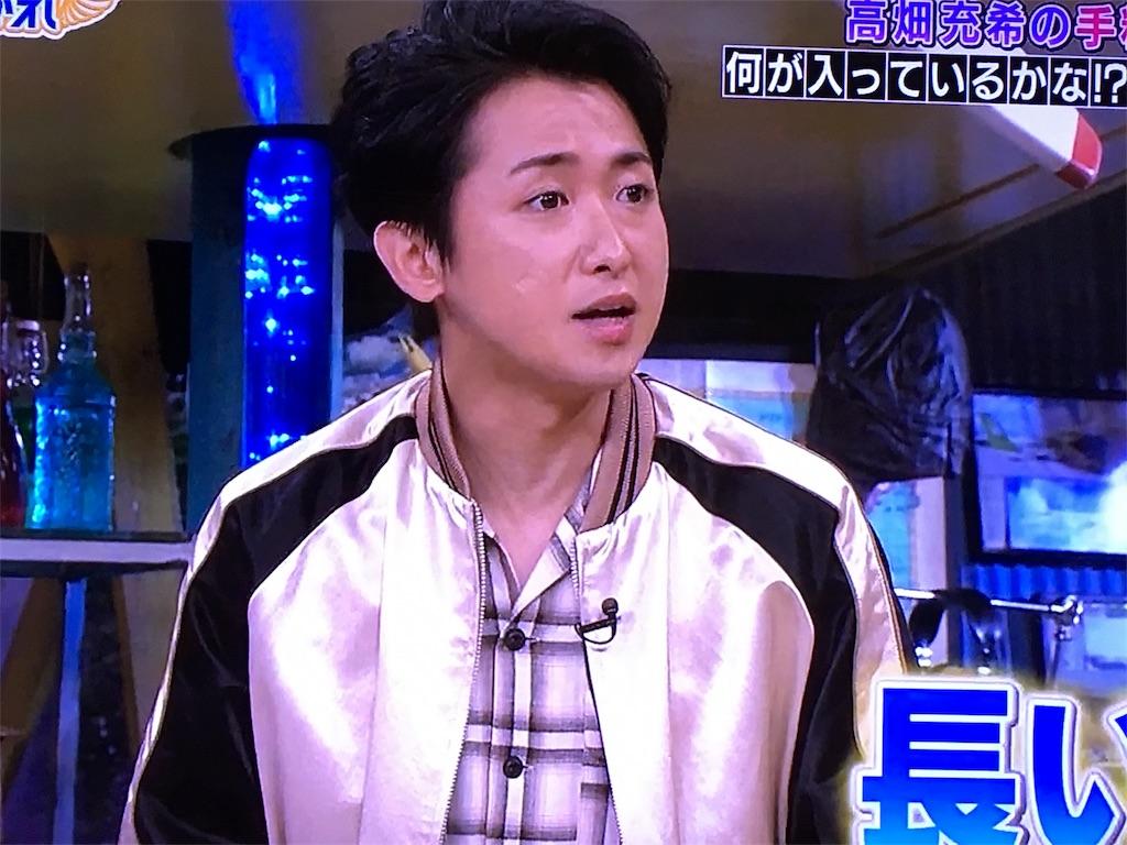 f:id:kazanehime:20161030140228j:image