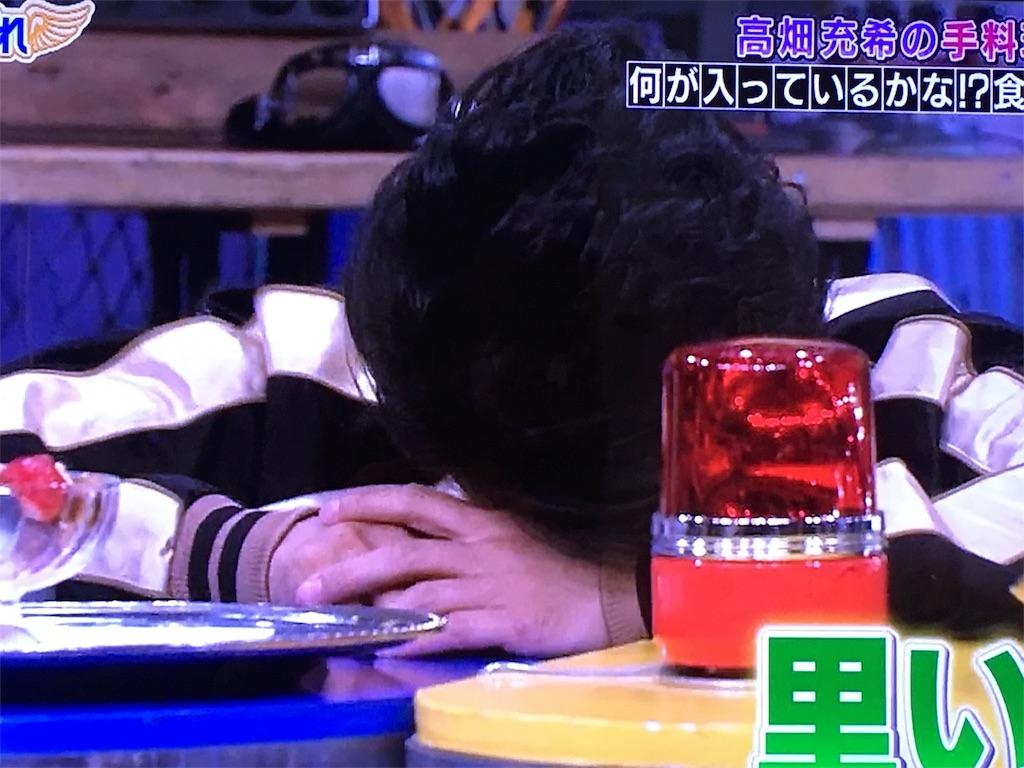 f:id:kazanehime:20161030140251j:image