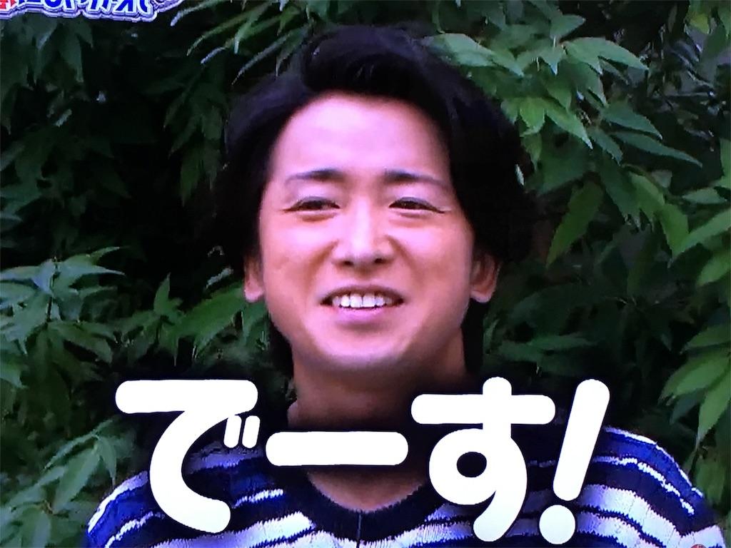f:id:kazanehime:20161030140620j:image
