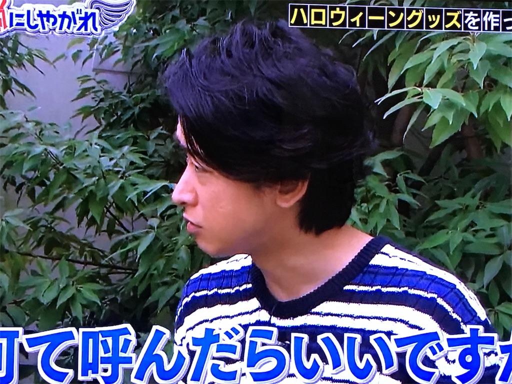 f:id:kazanehime:20161030140633j:image