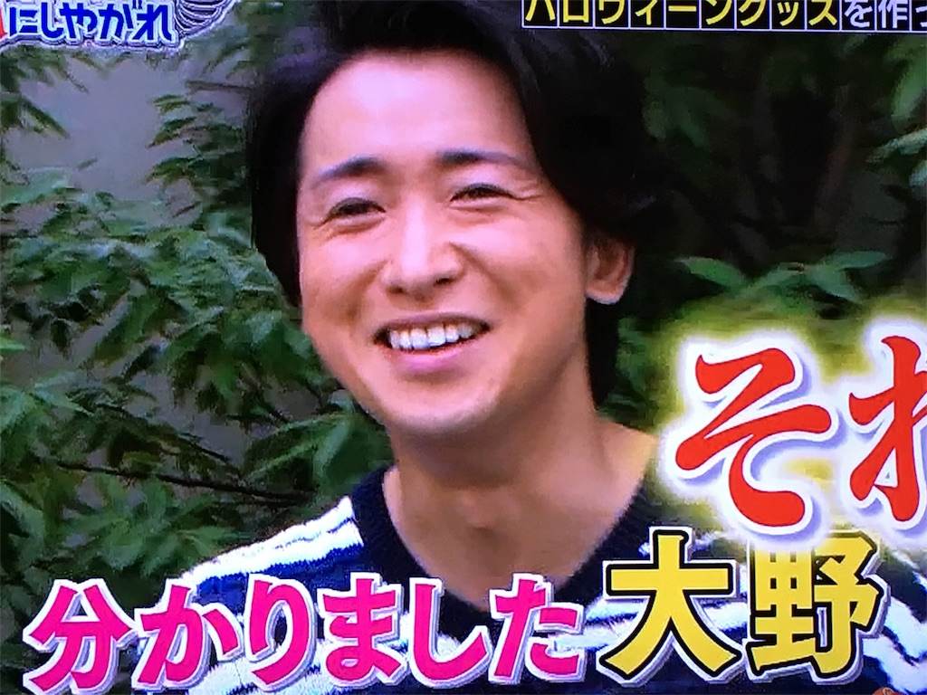 f:id:kazanehime:20161030140655j:image