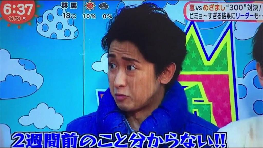 f:id:kazanehime:20161103161404j:image