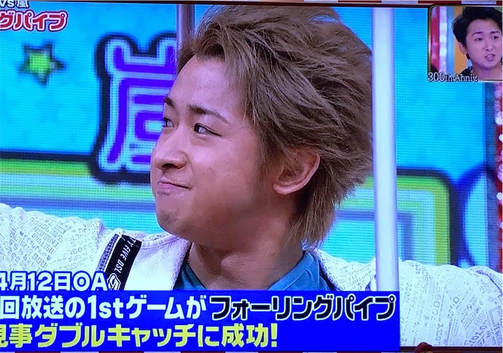 f:id:kazanehime:20161105101644j:image