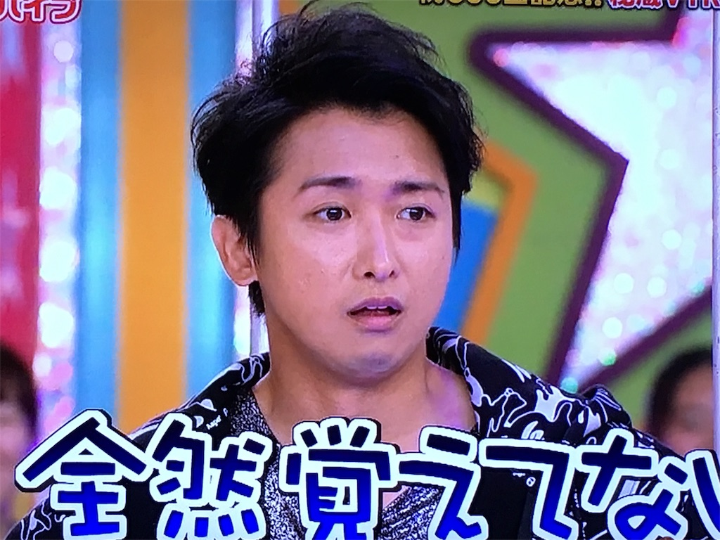 f:id:kazanehime:20161105101700j:image