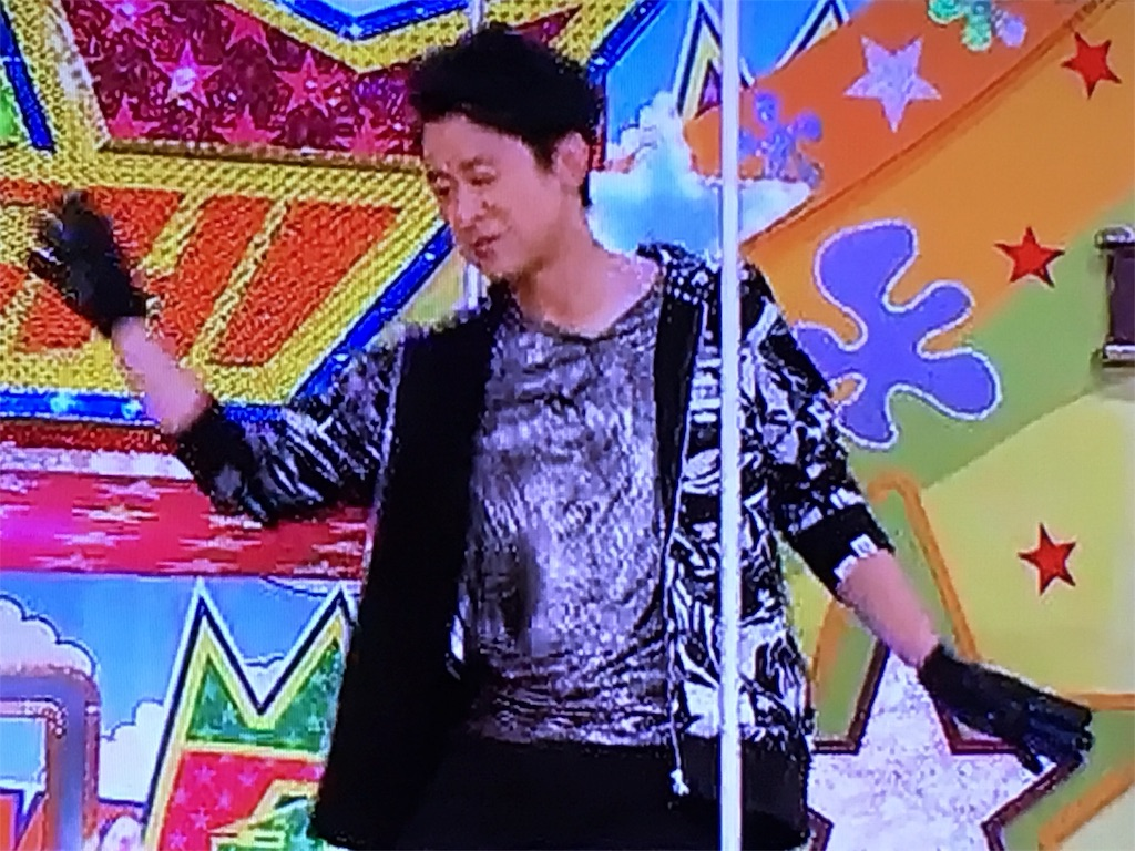 f:id:kazanehime:20161105101859j:image