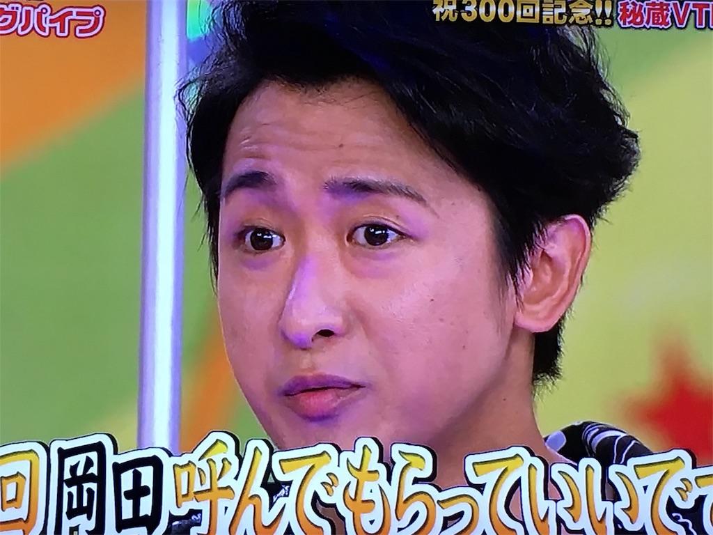 f:id:kazanehime:20161105101958j:image