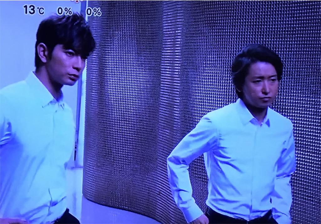 f:id:kazanehime:20161109082401j:image
