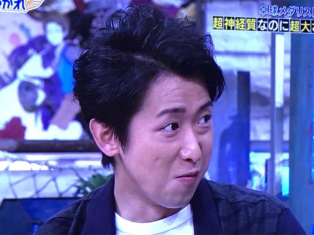 f:id:kazanehime:20161110081542j:image