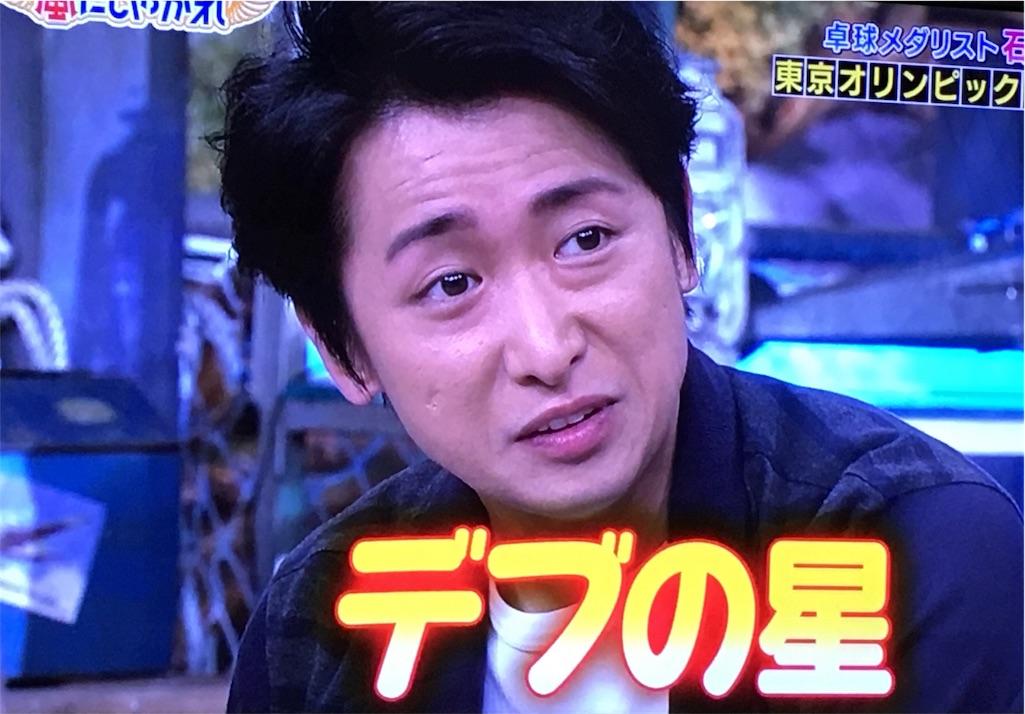 f:id:kazanehime:20161110081645j:image