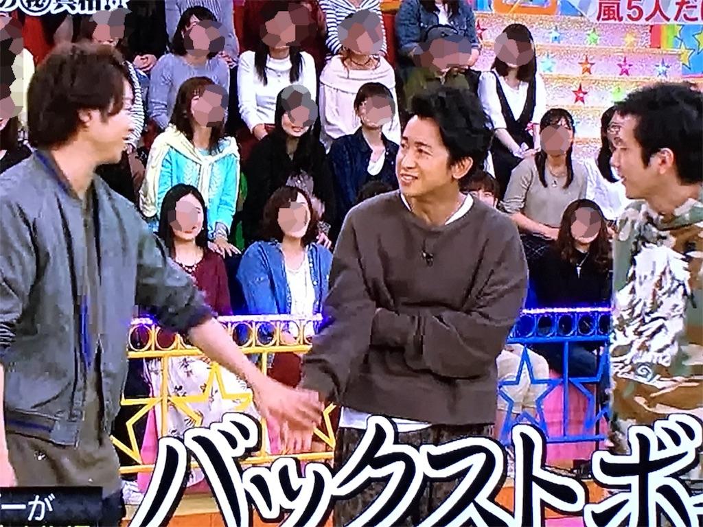 f:id:kazanehime:20161111093502j:image