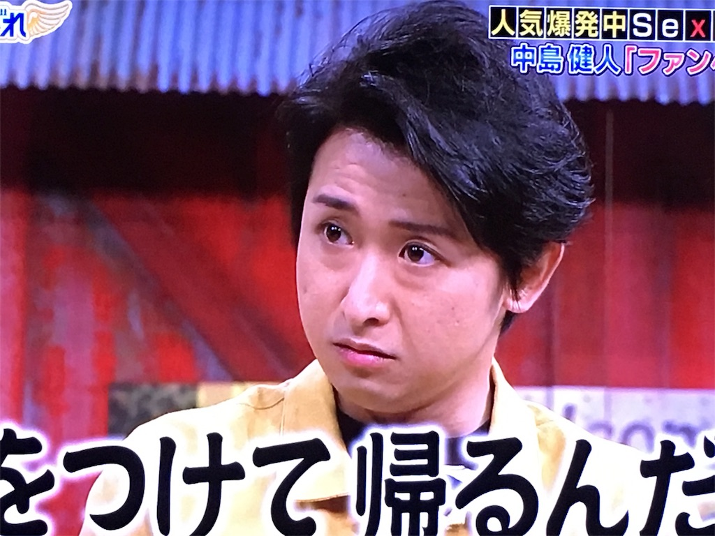 f:id:kazanehime:20161114082403j:image
