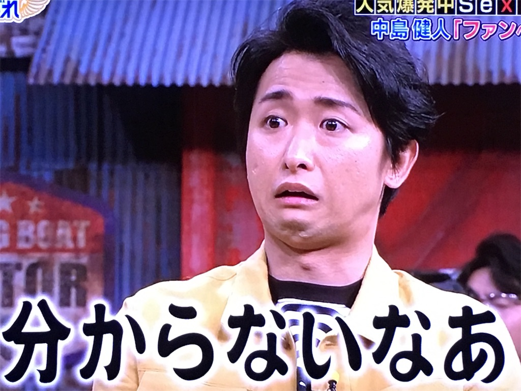 f:id:kazanehime:20161114082445j:image