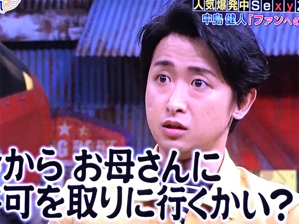 f:id:kazanehime:20161114082507j:image