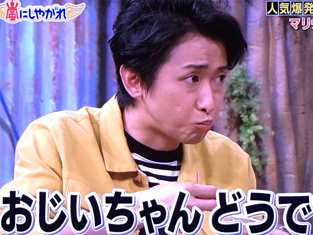 f:id:kazanehime:20161114082617j:image
