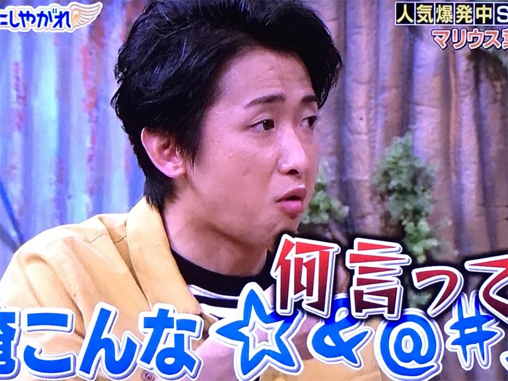 f:id:kazanehime:20161114082913j:image