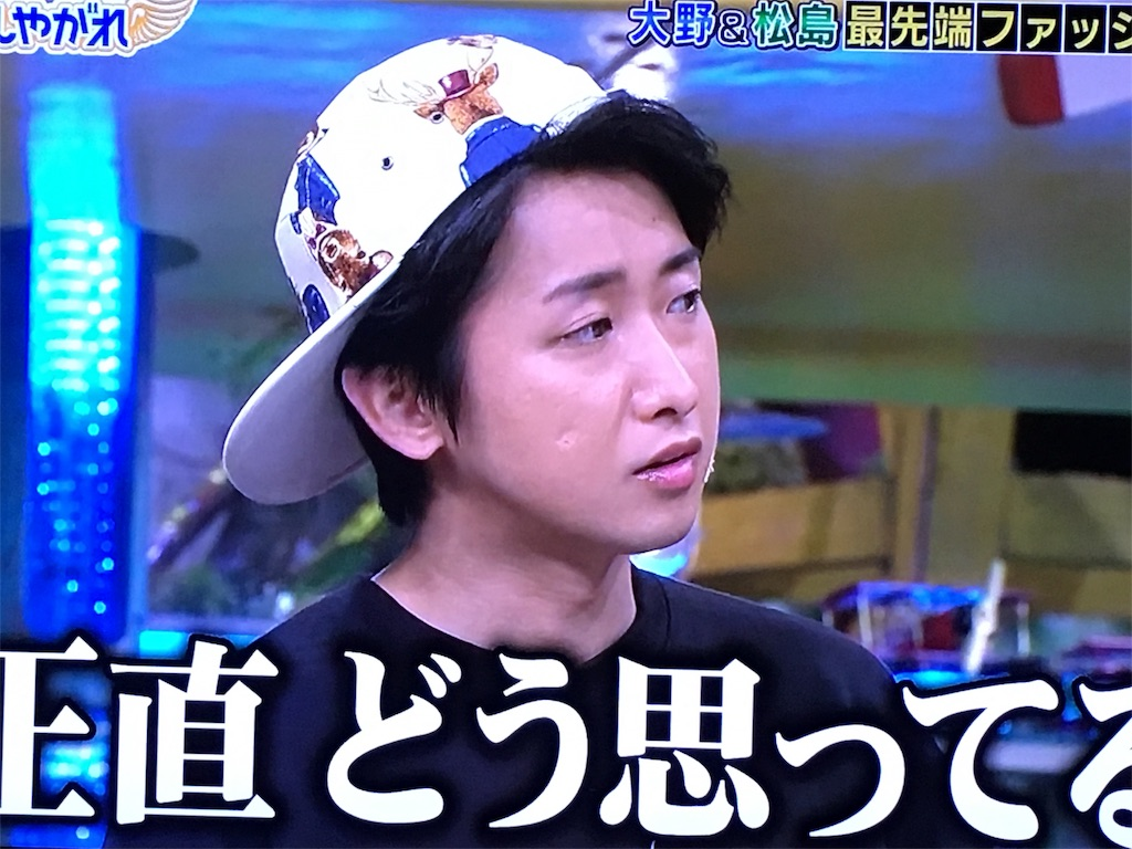 f:id:kazanehime:20161115082656j:image