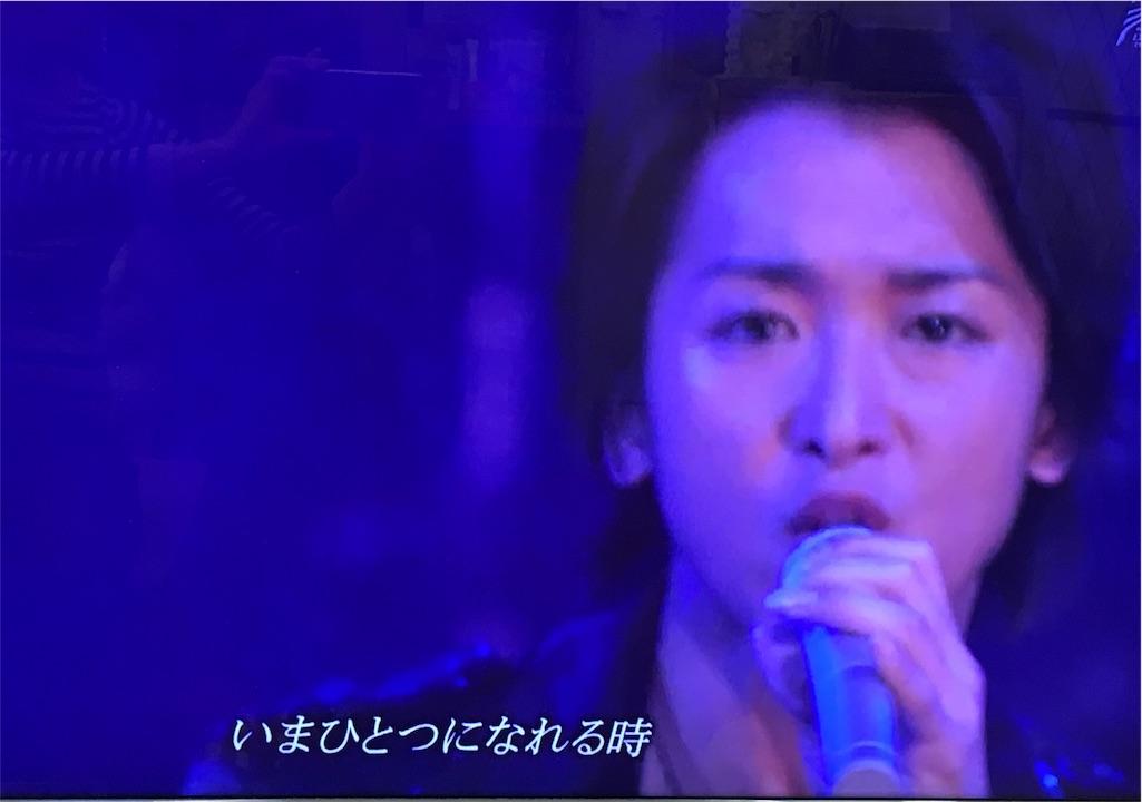 f:id:kazanehime:20161117081758j:image