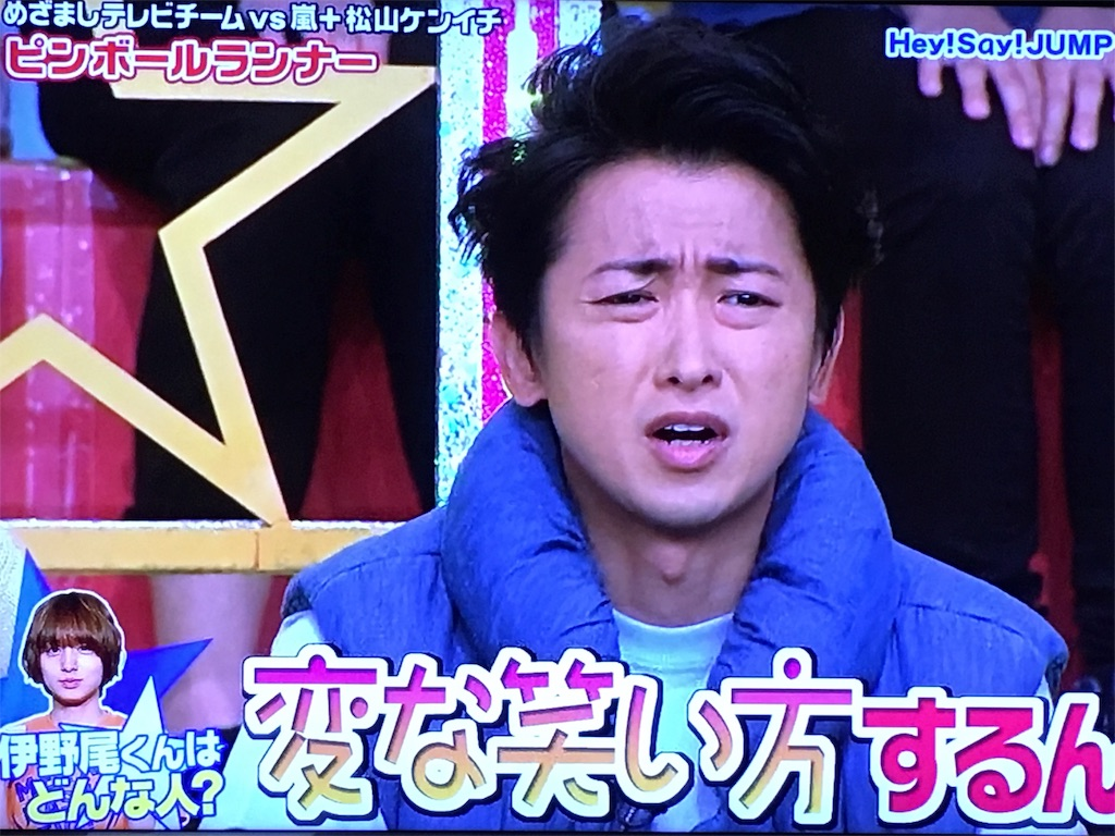 f:id:kazanehime:20161119150232j:image
