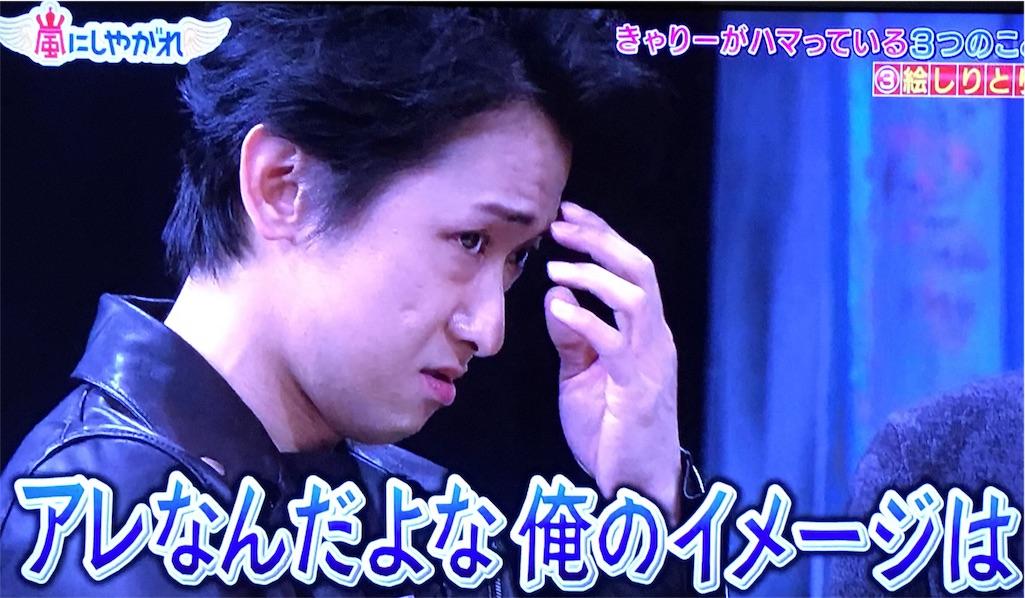 f:id:kazanehime:20161124093805j:image