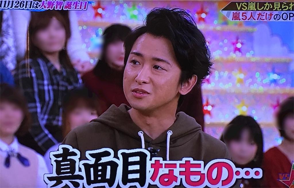 f:id:kazanehime:20161125082455j:image
