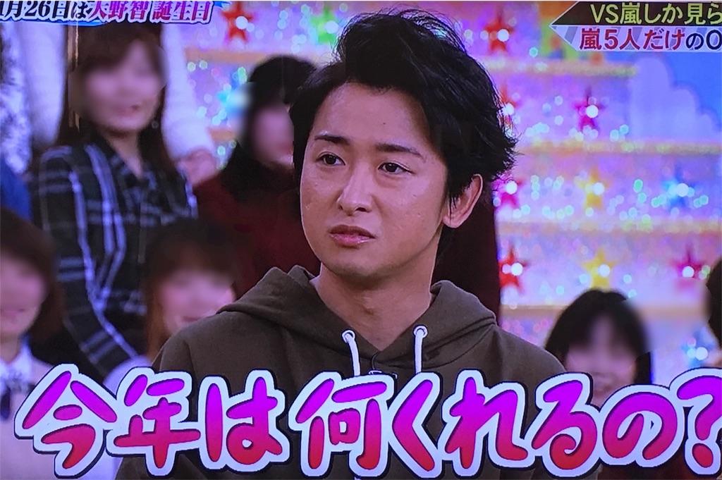 f:id:kazanehime:20161125082528j:image