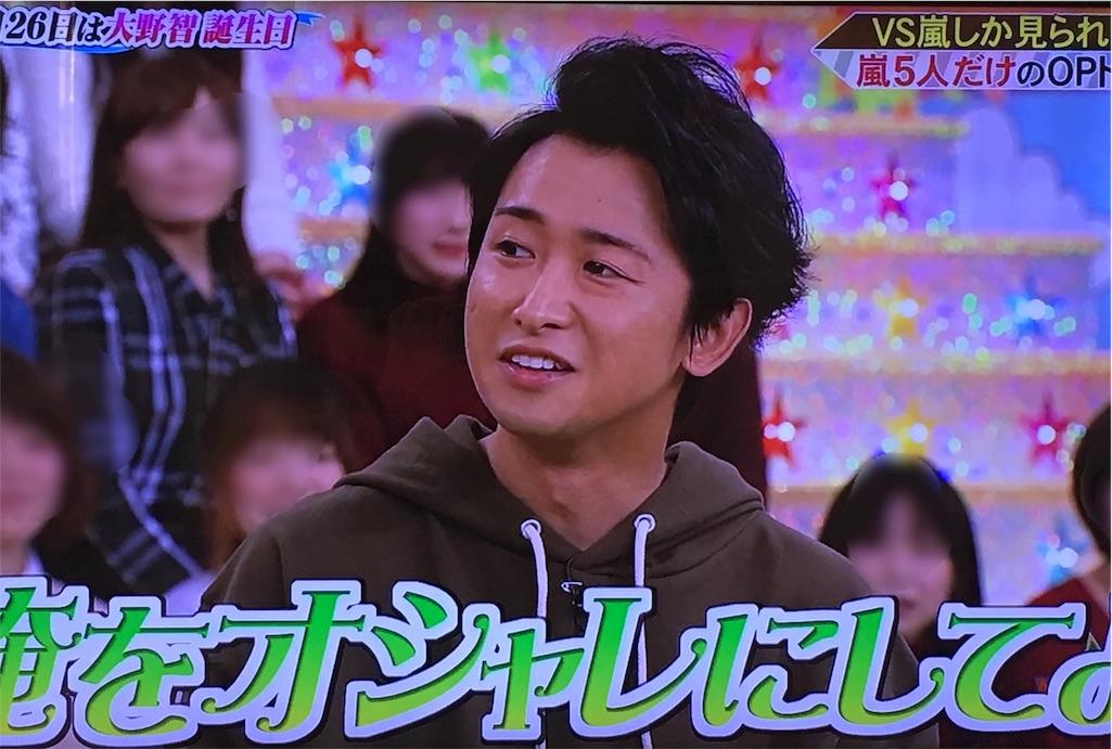 f:id:kazanehime:20161125082545j:image