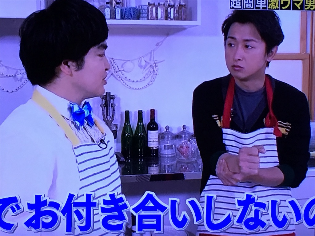 f:id:kazanehime:20161129082723j:image