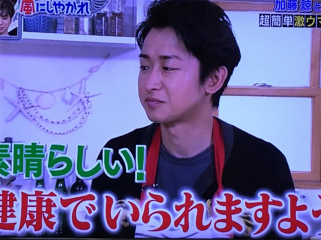 f:id:kazanehime:20161129085653j:image