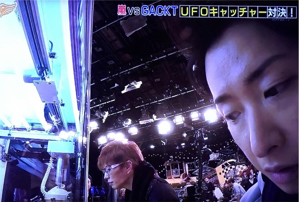 f:id:kazanehime:20161130203344j:image