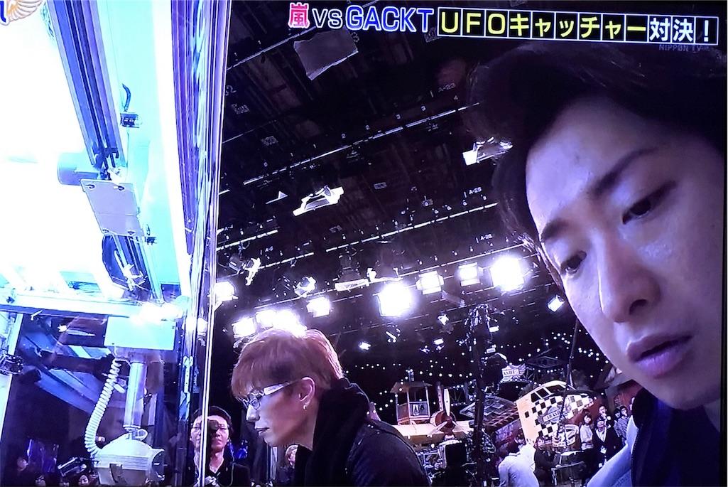 f:id:kazanehime:20161130203640j:image