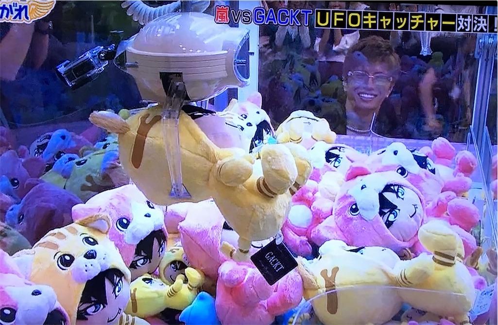 f:id:kazanehime:20161130204501j:image