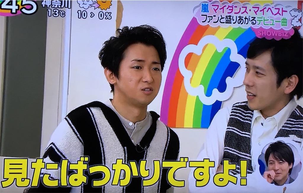 f:id:kazanehime:20161201083654j:image