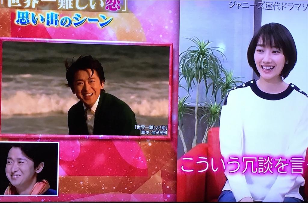 f:id:kazanehime:20161201084002j:image