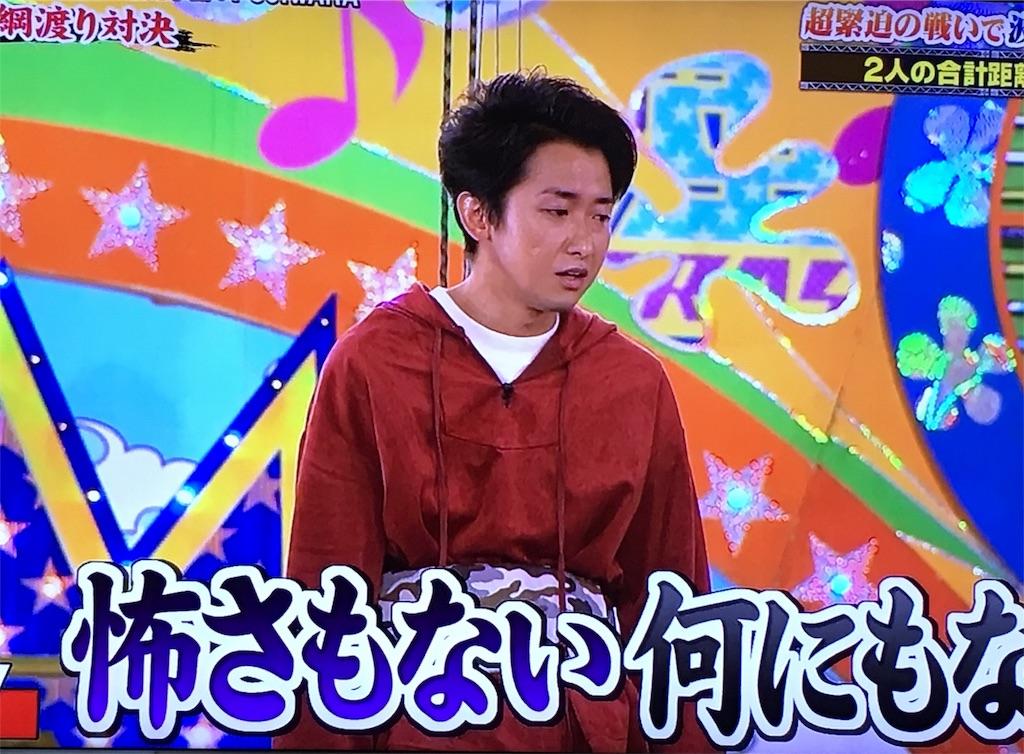 f:id:kazanehime:20161204090501j:image