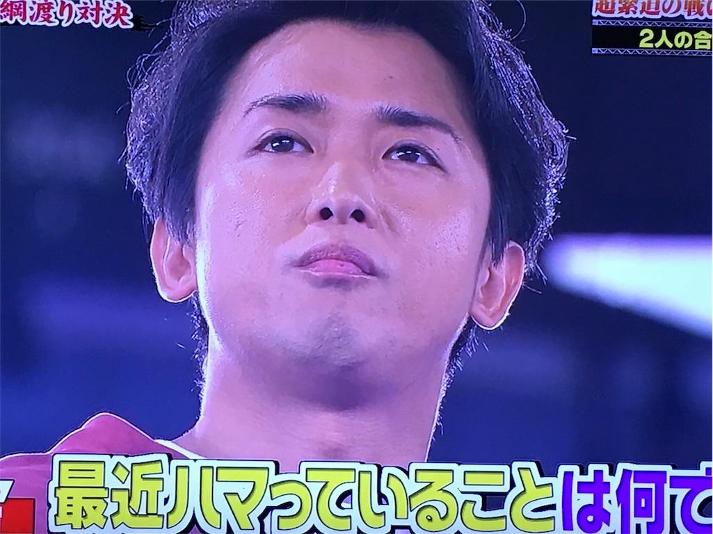 f:id:kazanehime:20161204090520j:image