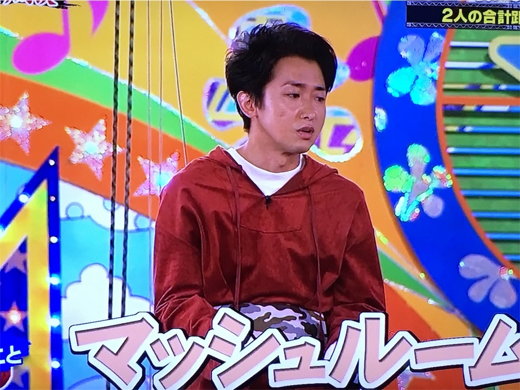 f:id:kazanehime:20161204090550j:image