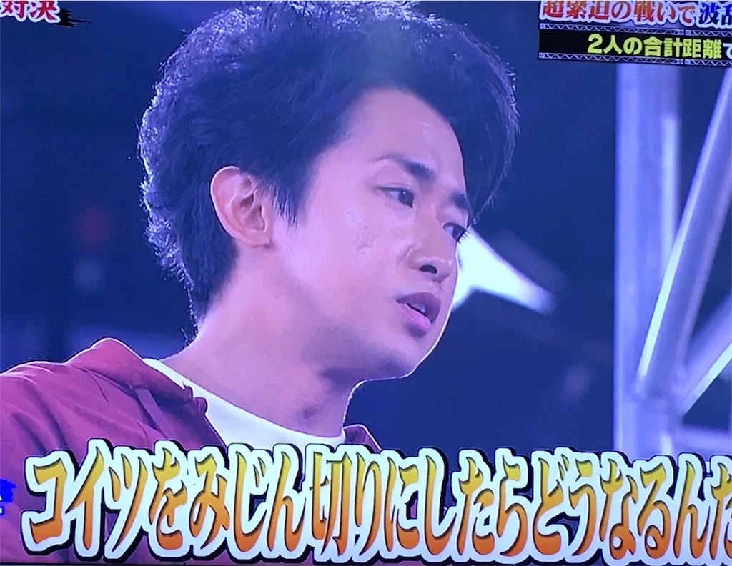 f:id:kazanehime:20161204090604j:image
