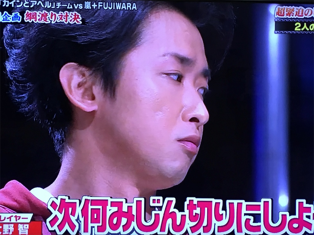f:id:kazanehime:20161204090647j:image