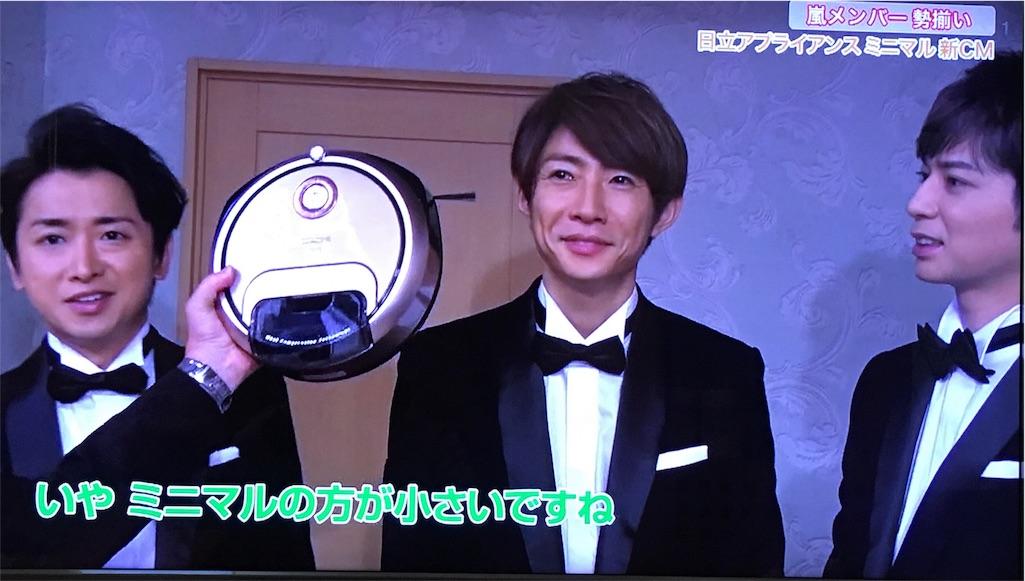 f:id:kazanehime:20161205081546j:image