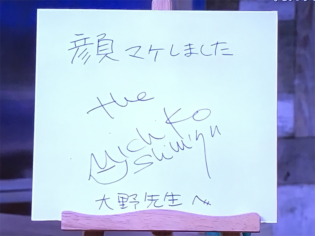 f:id:kazanehime:20161206090917j:image