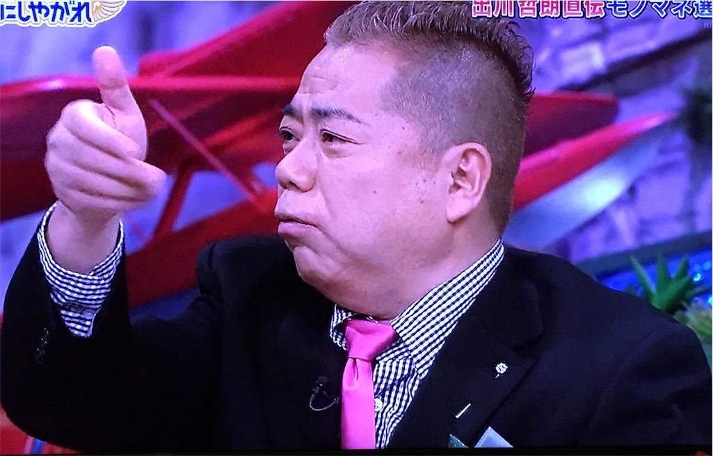 f:id:kazanehime:20161206175114j:image
