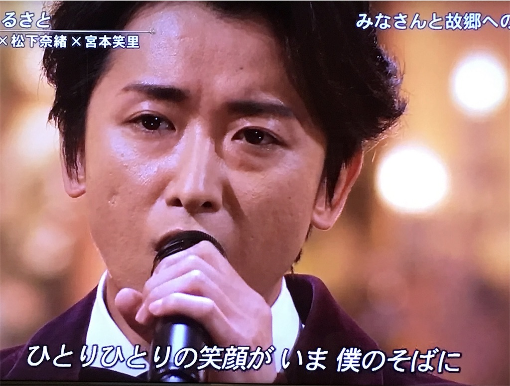 f:id:kazanehime:20161210140044j:image