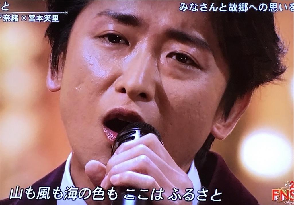 f:id:kazanehime:20161210140109j:image