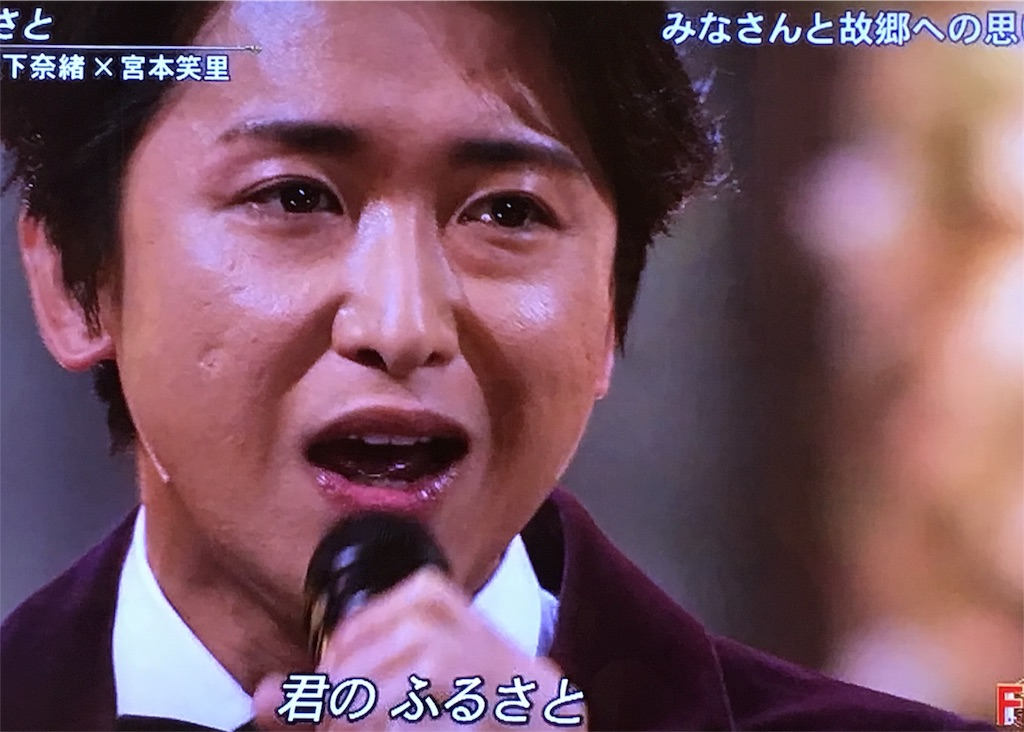 f:id:kazanehime:20161210140312j:image