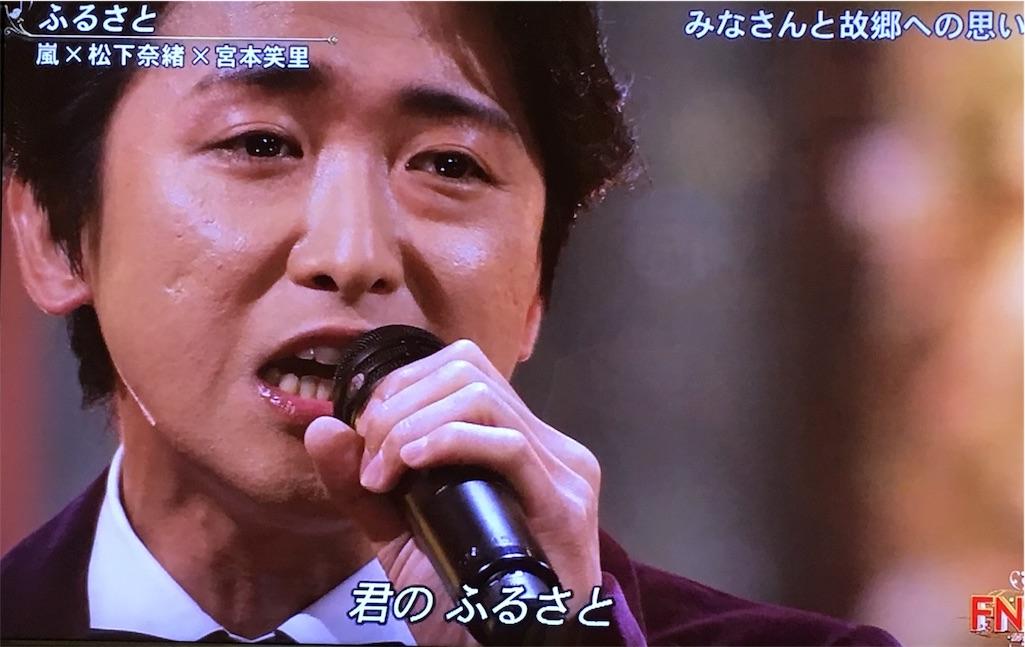 f:id:kazanehime:20161210140324j:image