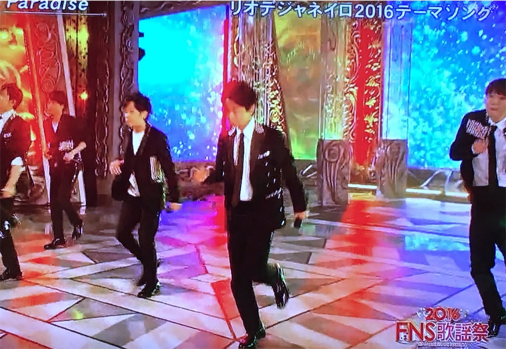f:id:kazanehime:20161210142053j:image