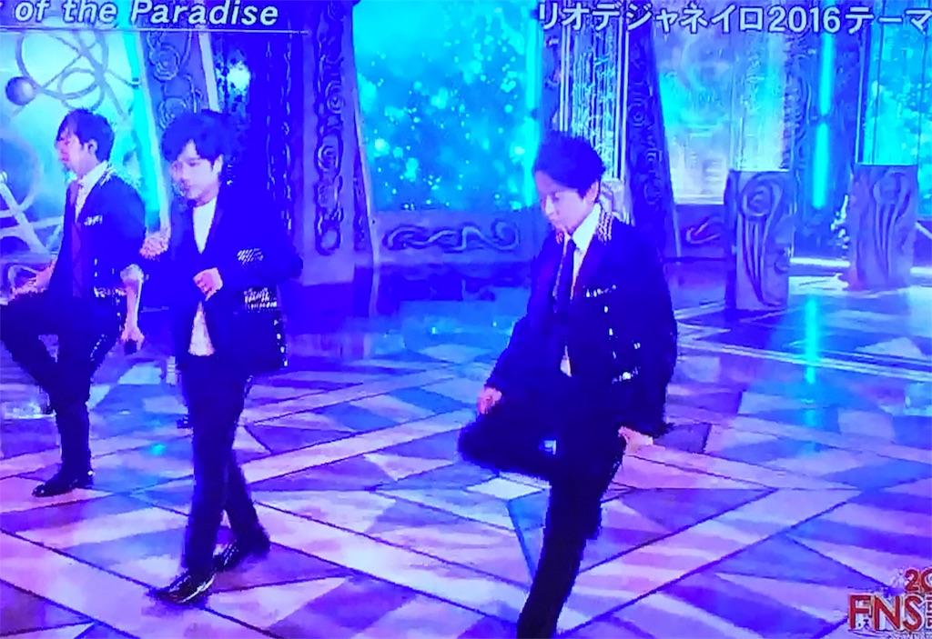 f:id:kazanehime:20161210142103j:image